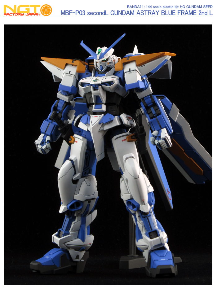 144gundamastraybf2ndl/144gundamastray2ndl1.jpg