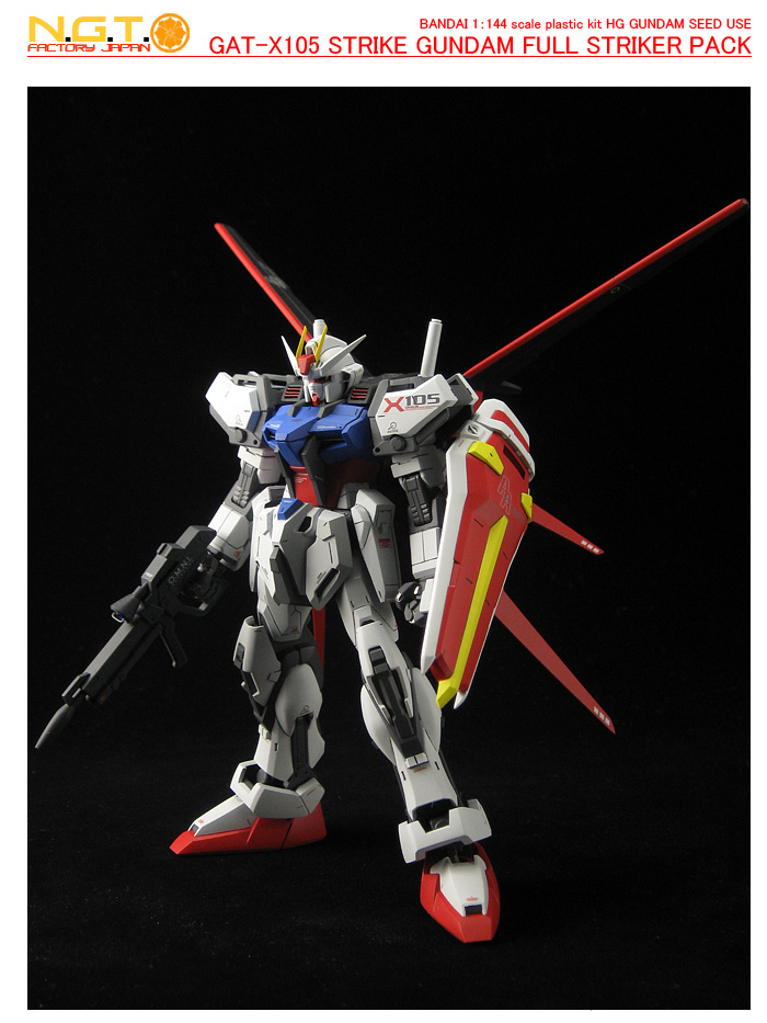 144strikegundamfull16.jpg