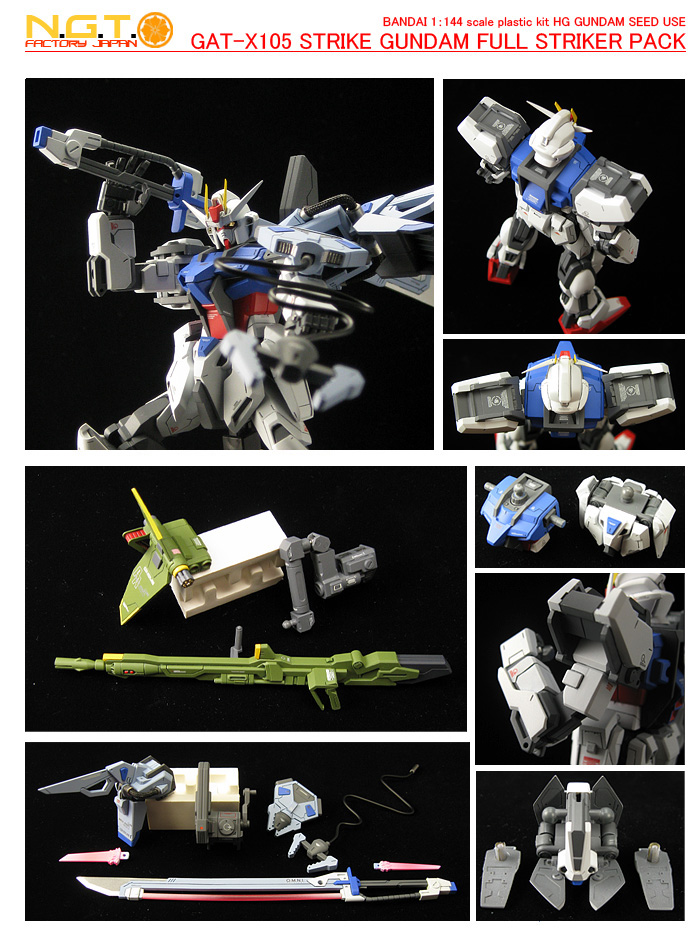 144strikegundamfull20.jpg