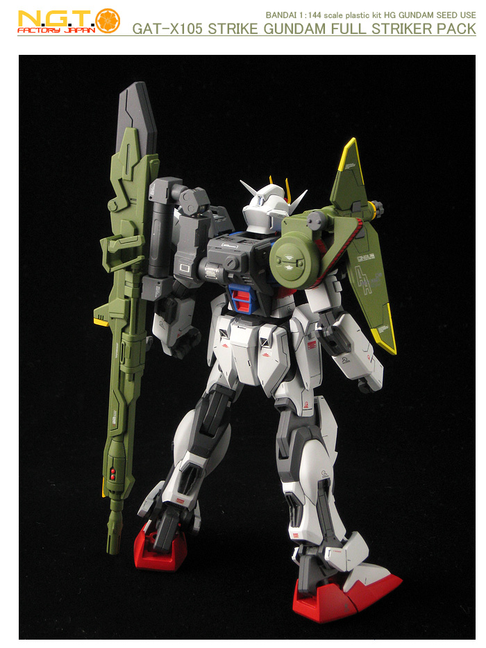144strikegundamfull23.jpg