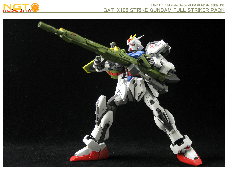 144strikegundamfull24.jpg