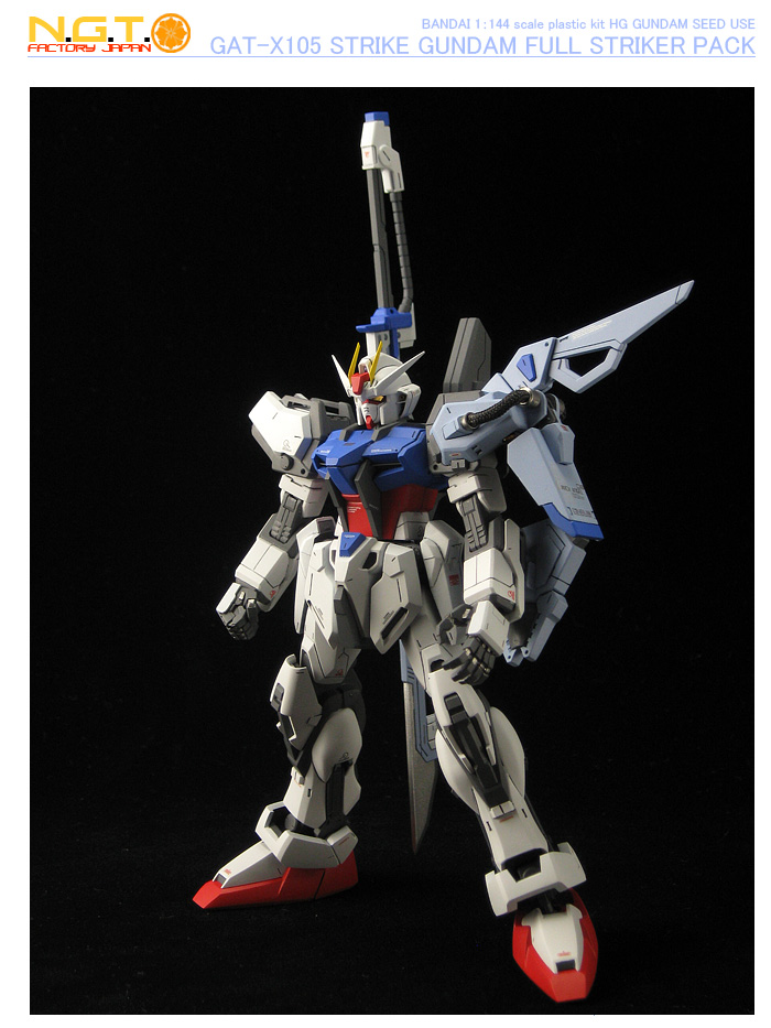 144strikegundamfull26.jpg
